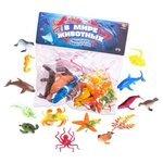 Игровой набор ABtoys В мире животных - Морские обитатели PT-00492