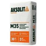 Штукатурка Aksolit Гипсовая М35, 30 кг