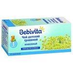 Чай Bebivita Фенхель (пакетированный), c 1 месяца 10 шт.