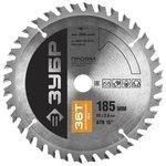 Пильный диск ЗУБР Профи 36851-185-20-36 185х20 мм
