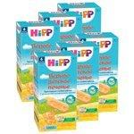 Печенье HiPP Первое (6 шт.) от 5 месяцев