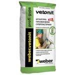 Штукатурка Weber Vetonit Profi Gyps, 30 кг