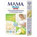 Каша для беременных и кормящих мам Bebi Злаки с кусочками груши 200 г