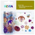 Наклейка HEYDA Цветы-2, для окон