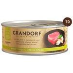 Grandorf (0.07 кг) 1 шт. Филе тунца с мясом краба