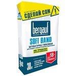 Штукатурка Bergauf Soft Band, 30 кг