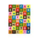 Коврик ЭкоПолимеры Буквы и цифры (10МПДБ|Ц)