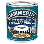 Алкидная краска Hammerite для металлических поверхностей гладкая полуматовая
