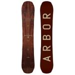 Arbor Swoon Rocker Heritage (15-16)