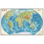 DMB Физическая карта Мира 1:25 (25)