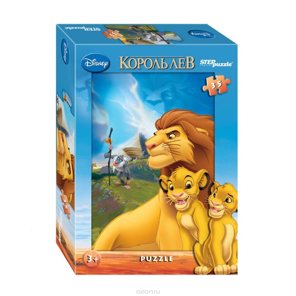 лего в картинках король лев живет