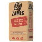 Штукатурка Zames универсальная M-150, 30 кг