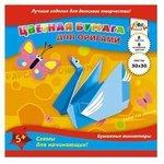 """Апплика С0326-02 Бумага цветная для оригами """"Лебедь"""""""