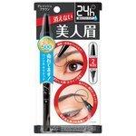 BCL карандаш+подводка для бровей водостойкая жидкая Brow Lash Ex Water Strong Eyebrow Liquid & Liner