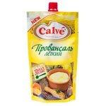 Майонезный соус Calve Провансаль легкий 20%