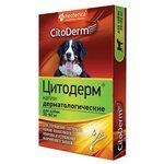 Дерматологические для собак 30-60 кг капли (6мл х 4) CitoDerm