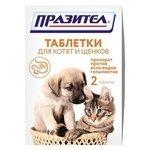 СКиФФ Празител таблетки для котят и щенков