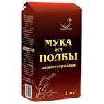 Мука Рондапродукт из полбы цельнозерновая, 1 кг