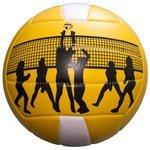 Волейбольный мяч ATEMI BEACH PLAY