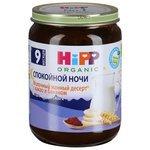 Каша HiPP Спокойной ночи молочный манный десерт с какао и бананом (с 9 месяцев) 190 г