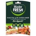 Пакеты для запекания Master FRESH С0006110