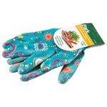 Перчатки Park хозяйственные для садовых работ EL-F002