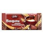 Вафли ДиYes какао-шоколадные на фруктозе 90 г