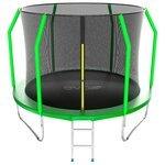 EVO Jump 10FT Cosmo