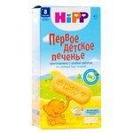 Печенье HiPP Первое от 5 месяцев