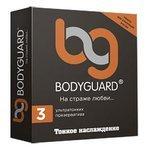Презервативы Bodyguard Тонкое наслаждение