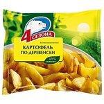 4 Сезона замороженный картофель по-деревенски замороженный 700 г