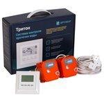 Система защиты от протечек SpyHeat ТРИТОН 15-002