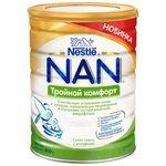 Смесь NAN (Nestl?) Тройной комфорт (с рождения) 800 г