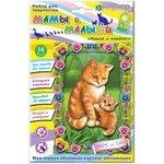 Набор для аппликации CLEVER Кошка и котенок