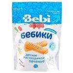 Печенье Bebi Бебики классическое (мягкая упаковка) от 6 месяцев