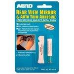 Клей для зеркала заднего вида ABRO RV-495-R