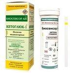 Тест Биосенсор АН Кетоглюк-1 для определения глюкозы и кетоновых тел в моче