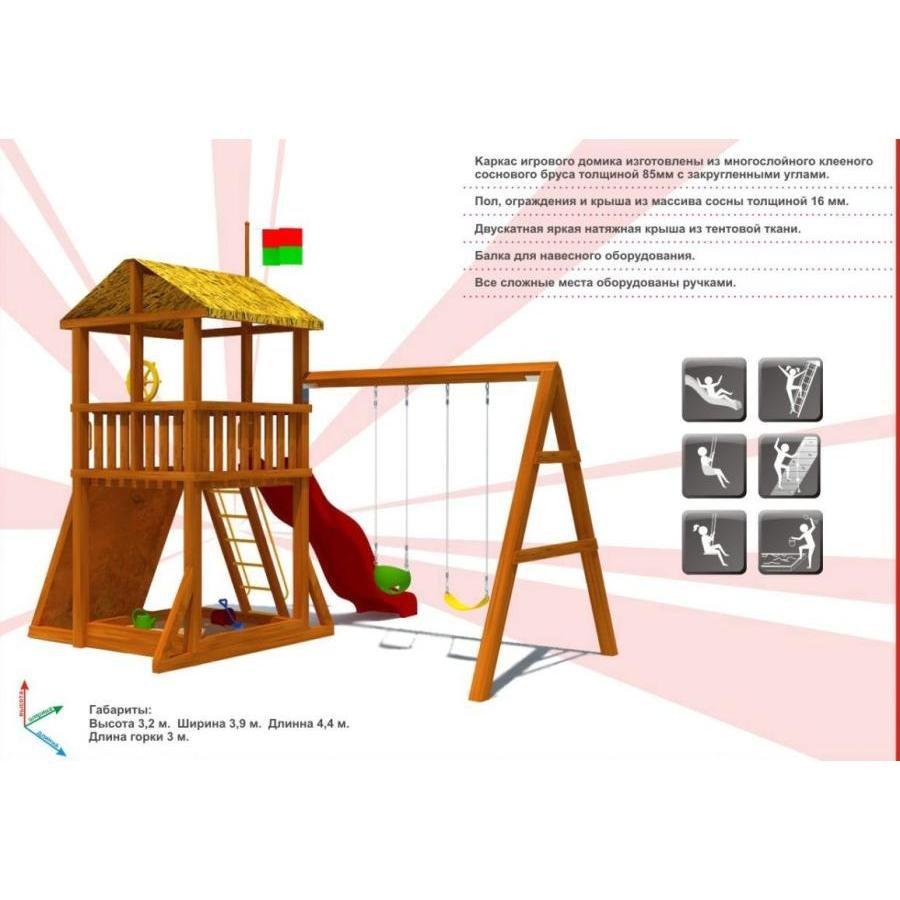 Как сделать детскую площадку своими руками схема