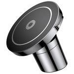Магнитный держатель с беспроводной зарядкой Baseus Big Ears Car Mount Wireless Charger