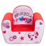 PAREMO игровое кресло Инста-малыш Принцесса Цв. Кэрол (PCR317-15)