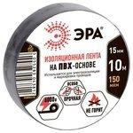 Набор изоленты ЭРА ПВХ 15 мм х 10 м 10 шт.