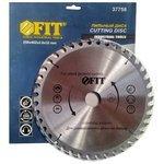 Пильный диск FIT 37758 250х32 мм