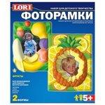 LORI Фоторамки - Фрукты (Н-060)