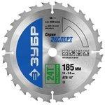 Пильный диск ЗУБР Эксперт 36901-185-16-24 185х16 мм
