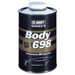 Автомобильный лак HB BODY 698 HS
