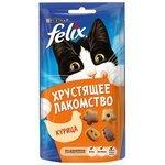 Лакомство для кошек Felix Хрустящее лакомство со вкусом курицы