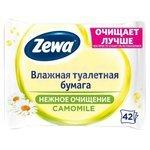 Влажная туалетная бумага Zewa Ромашка