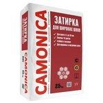 Затирка CAMONICA для широких швов 25 кг