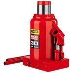 Домкрат бутылочный гидравлический STAYER Red Force 43160-30_z01 (30 т)