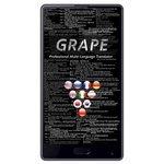 Переводчик-смартфон Grape GTM-5.5 v.15s Exclusive